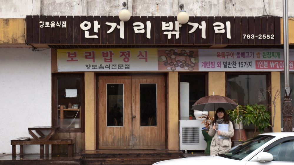 Korea Trip 2011 Day 3 - Jeju, Tae Gong Gak, Jeongbang (4/6)