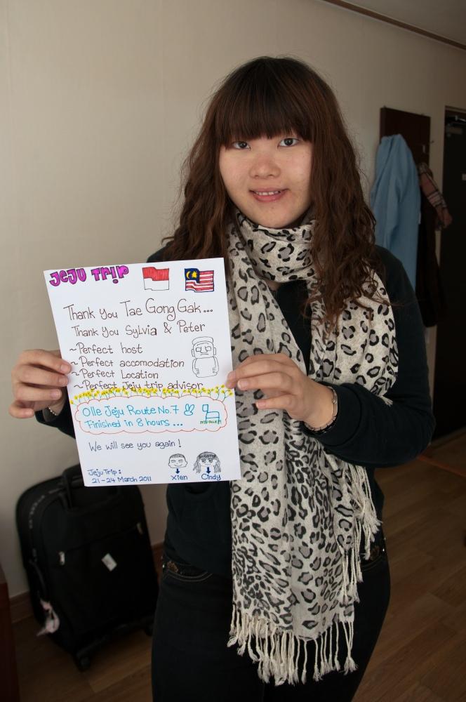Korea Trip 2011 Day 6 – Jeju West Tour (2/6)