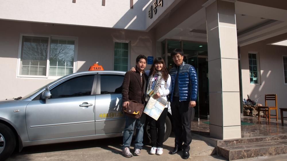 Korea Trip 2011 Day 6 – Jeju West Tour (3/6)