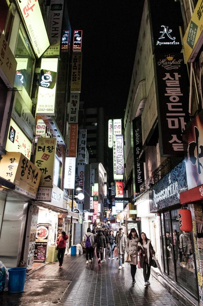 South Korea Revisited (3/6)