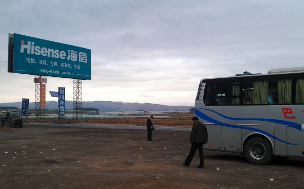 On Transit to the Capital of Yunnan, Kunming